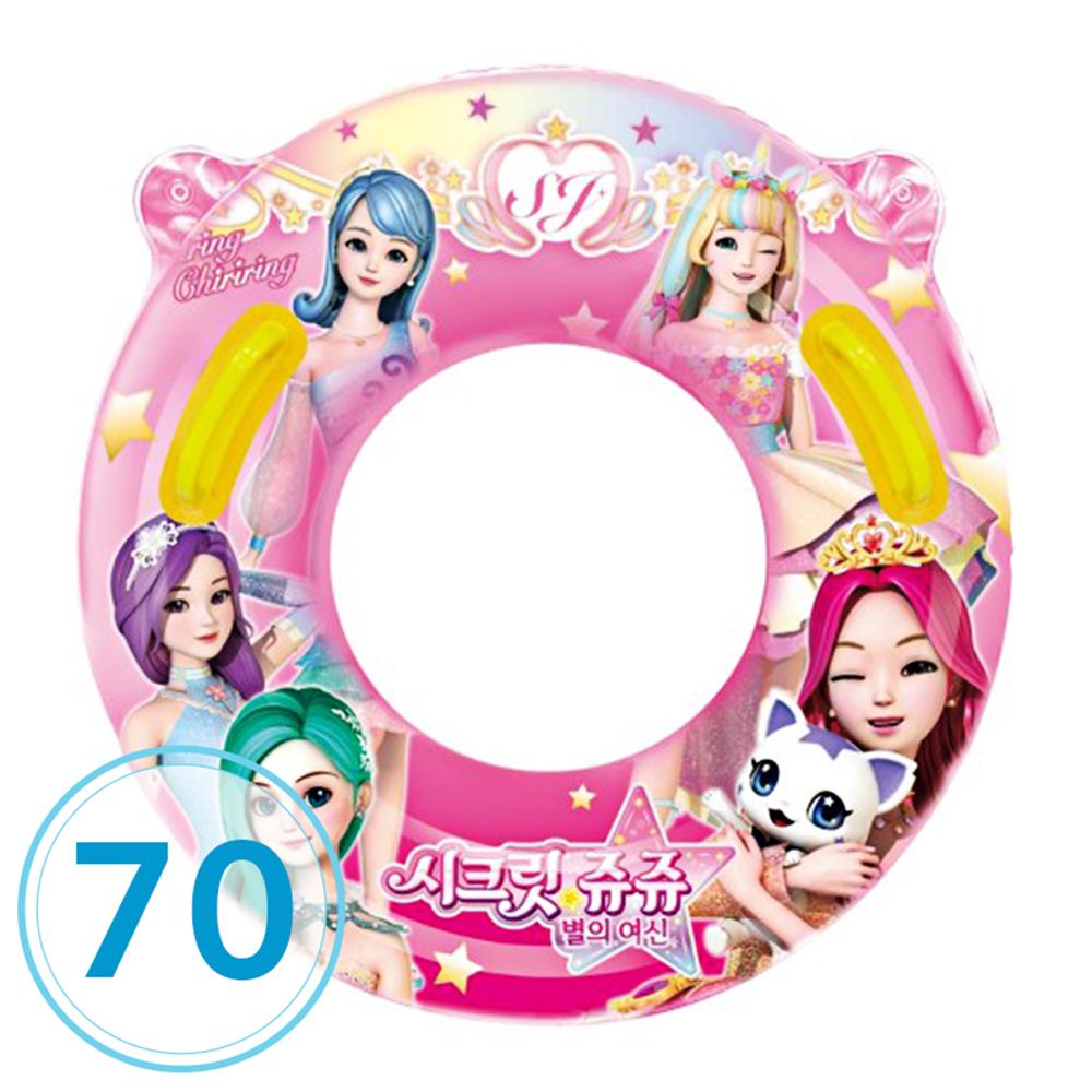 시크릿쥬쥬시크릿쥬쥬 별의 여신 손잡이 튜브(70) (시즌2) 734388