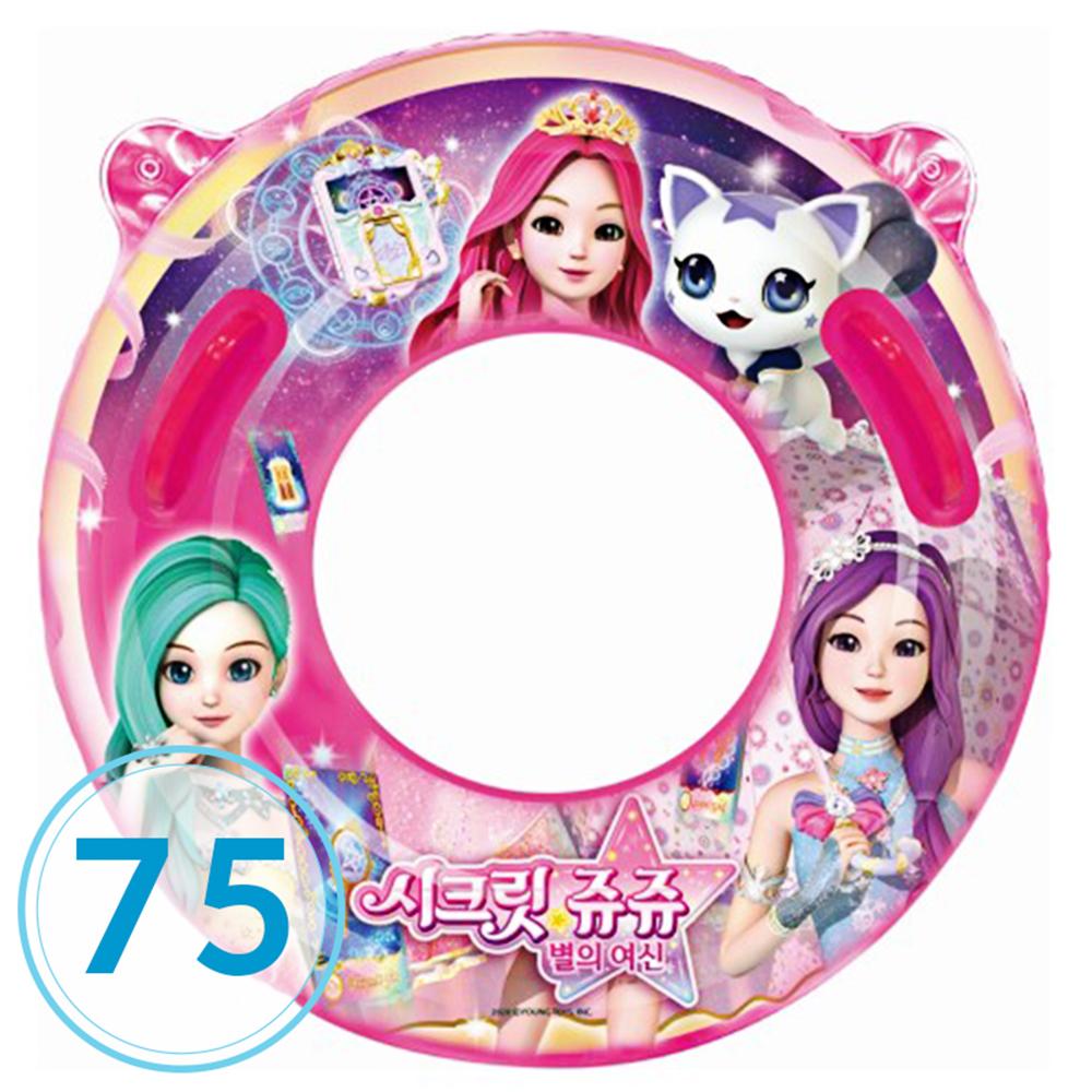 시크릿쥬쥬시크릿쥬쥬 별의 여신 손잡이 튜브(75) (시즌2) 734395