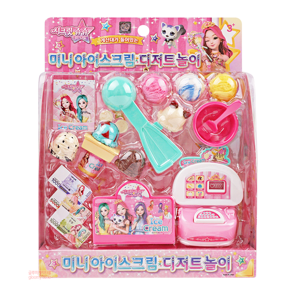 시크릿쥬쥬시크릿쥬쥬 별의여신 아이스크림 계산대 역할놀이 장난감 642031