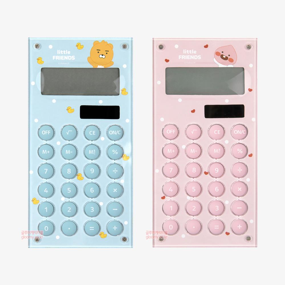 카카오프렌즈카카오리틀프렌즈 계산기(동그리) 499043