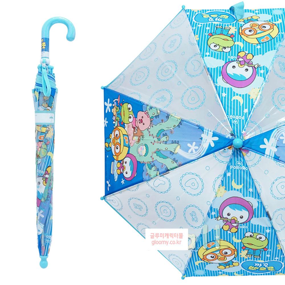 뽀로로뽀로로 음악놀이 캐릭터 우산 40cm 002795