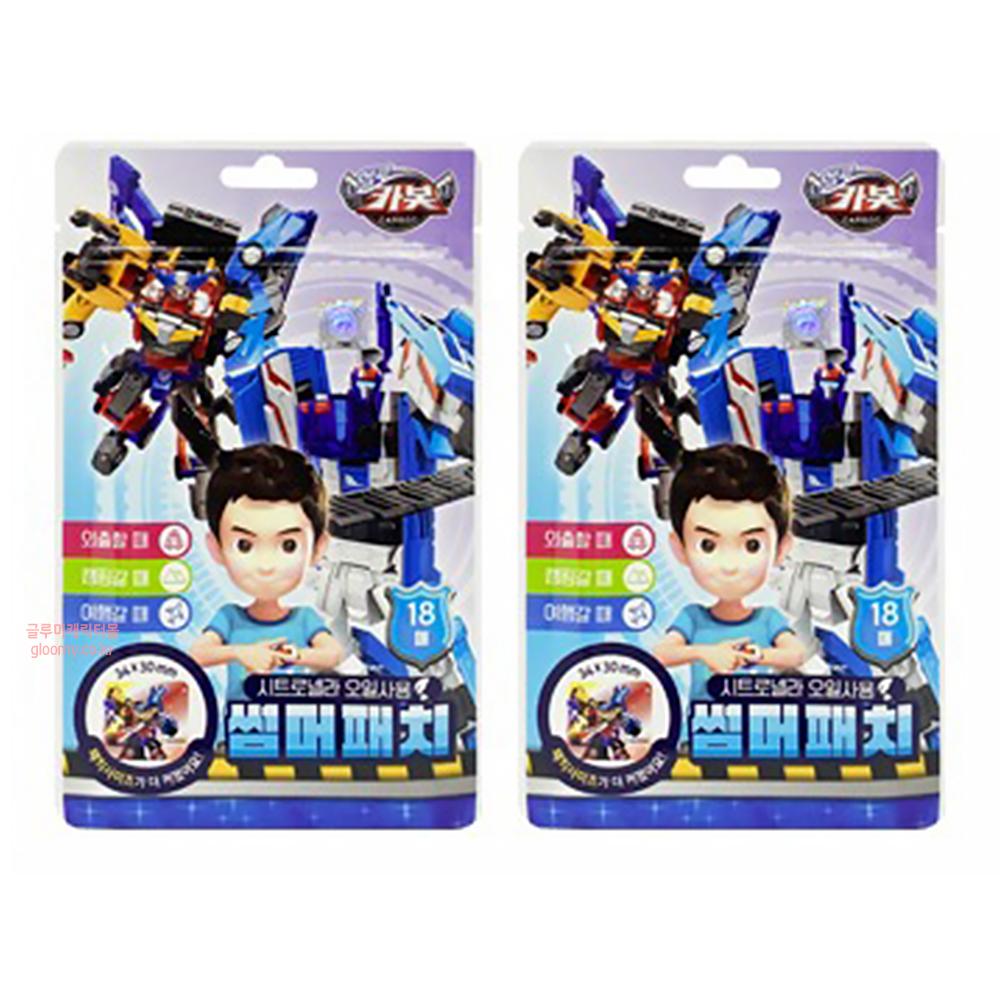 헬로카봇헬로카봇 썸머패치 캐릭터 모기패치 2p세트(블루) 643404