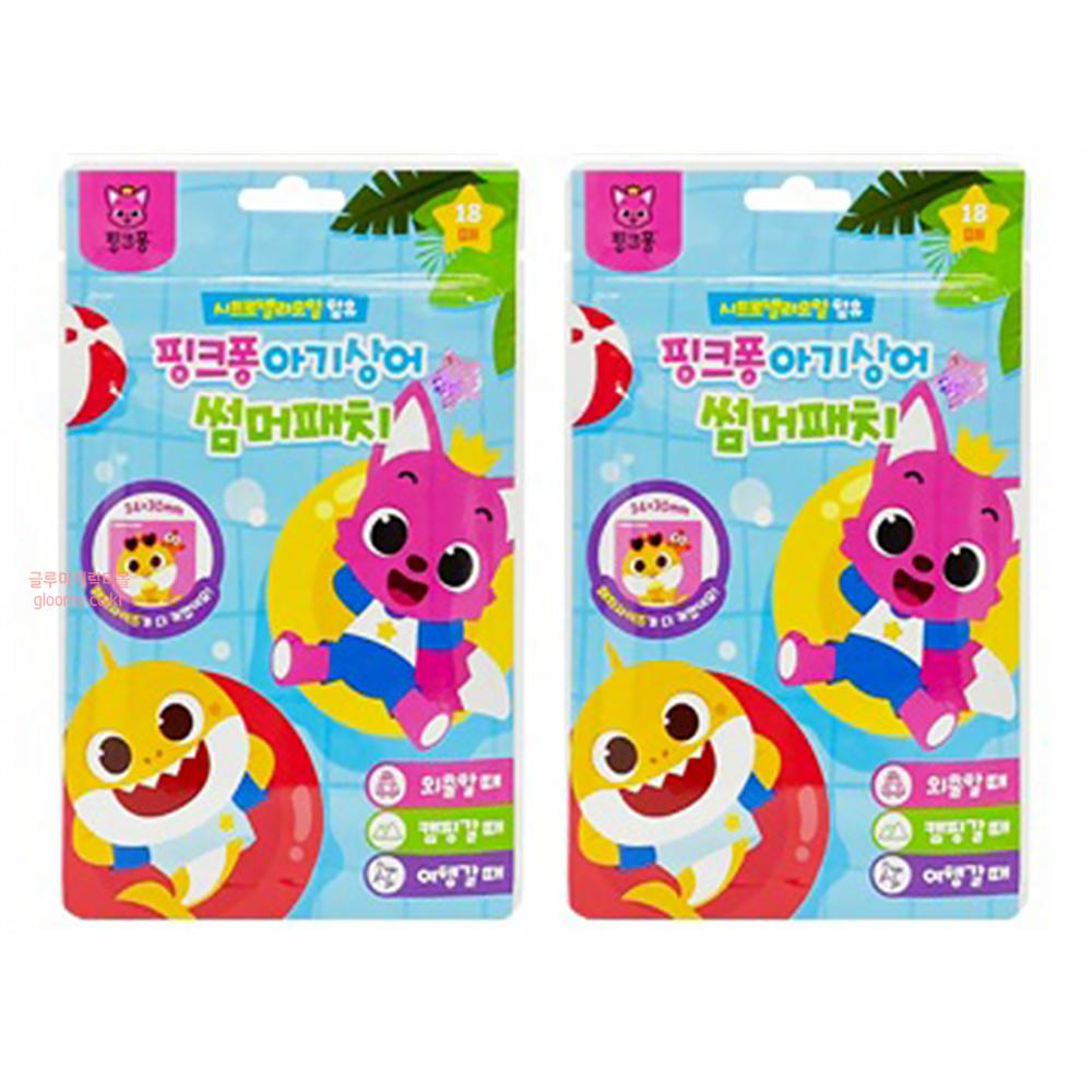 핑크퐁핑크퐁 아기상어 썸머패치 캐릭터 모기패치 2p세트(물놀이) 643381